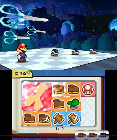 Paper Mario Sticker Star Review For Nintendo 3ds Cheat