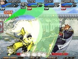 Bleach: Dark Souls screenshot