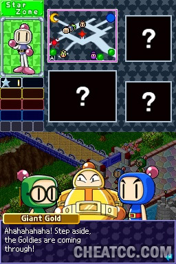 Bomberman Land Touch! 2 screenshot - click to enlarge