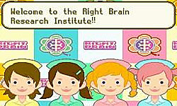 Brain Assist screenshot