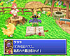 Final Fantasy Fables: Chocobo Tales screenshot - click to enlarge