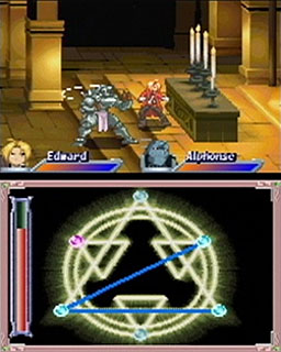 Full Metal Alchemist: Dual Sympathy screenshot