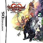 Kingdom Hearts 358/2 Days box art