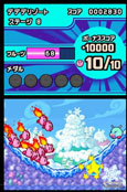 Kirby Mass Attack Screenshot - click to enlarge