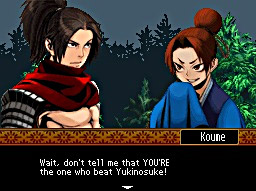 The Legend of Kage 2 screenshot