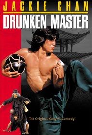 Drunken Master I and II