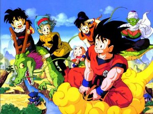 History of Dragon Ball Z article