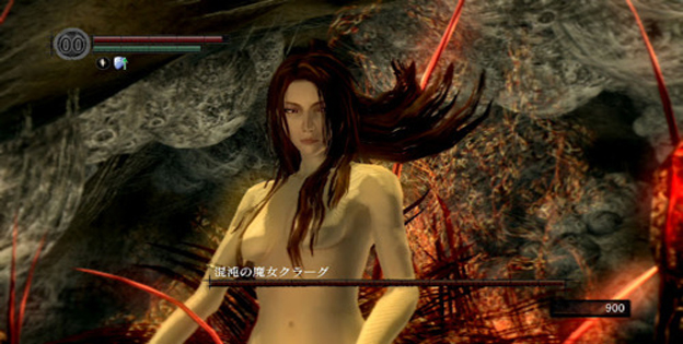 9. Chaos Witch Queelag (Dark Souls)