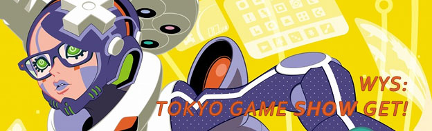 Why You Should: Be Excited for Tokyo Game Show 2011!