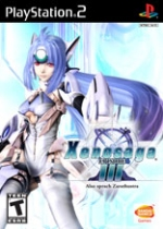 Xenosaga Episode 3: Also Sprach Zarathustra box art
