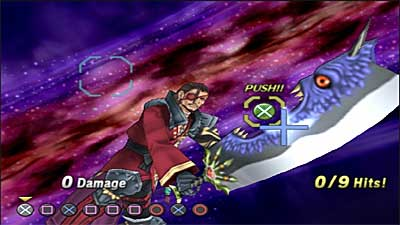 Rogue Galaxy screenshot