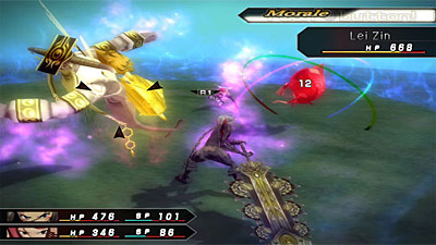 .hack//G.U. Vol. 2: Reminisce screenshot