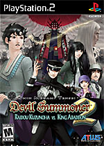 Shin Megami Tensei: Devil Summoner 2 - Raidou Kuzunoha vs. King Abaddon box art