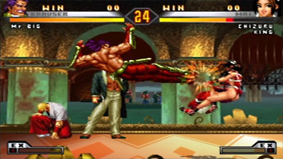 The King of Fighters '98 Ultimate Match screenshot