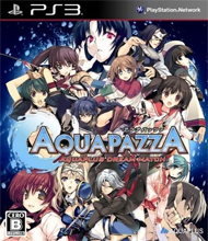 Aquapazza Box Art