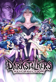 Darkstalkers: Resurrection Box Art