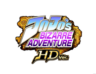 JoJo's Bizarre Adventure HD Version Box Art