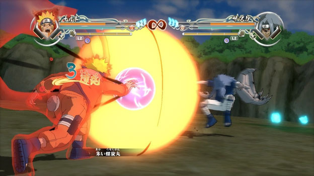 Naruto Shippuden: Ultimate Ninja Storm Generations Screenshot