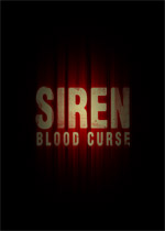 Siren: Blood Curse box art