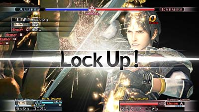 The Last Remnant screenshot