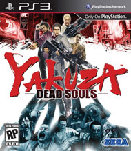 Yakuza: Dead Souls Box Art
