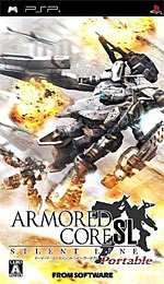 Armored Core: Silent Line Portable box art