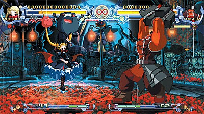 BlazBlue: Calamity Trigger Portable screenshot