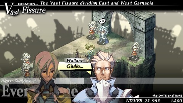 Gungnir Screenshot