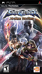 SoulCalibur: Broken Destiny box art
