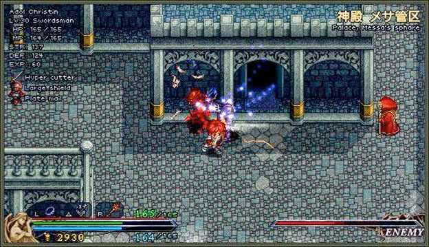 Ys I & II Chronicles Screenshot
