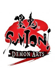 Sumioni: Demon Arts Box Art