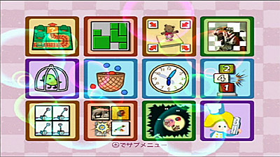 Big Brain Academy: Wii Degree screenshot