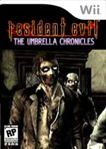 Resident Evil: Umbrella Chronicles box art