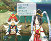 Rune Factory Frontier screenshot - click to enlarge