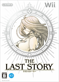 The Last Story Box Art