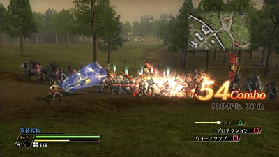 Bladestorm: The Hundred Years' War screenshot