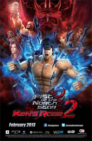 Fist of the North Star: Ken's Rage 2 Box Art