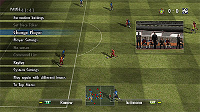 Pro Evolution Soccer 2008 screenshot