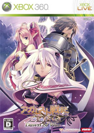 Record of Agarest War Zero Box Art