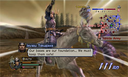 Samurai Warriors 2: Empires screenshot