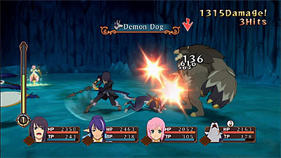 Tales of Vesperia screenshot
